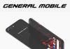 Generalmobile.com