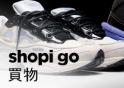 Shopigo.com