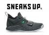 Sneaksup.com.tr